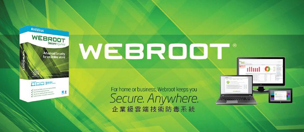 banner-webroot